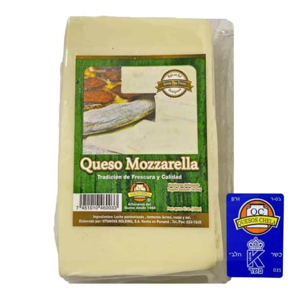 Queso Chela Mozzarella, Kosher 340 gr